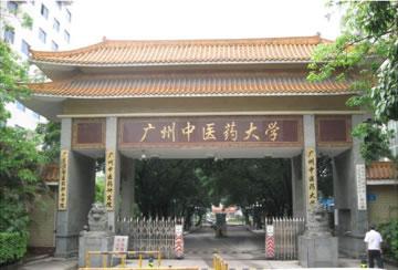 中国広州中医薬大学